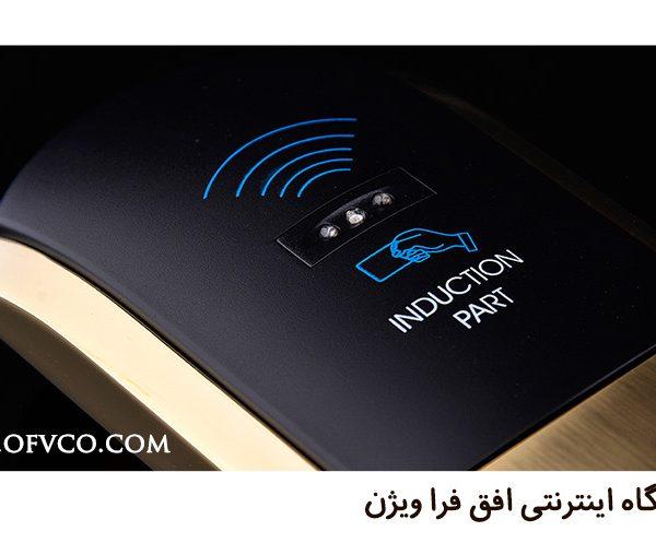 قفل کارتی OFV 600